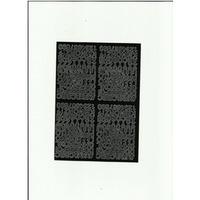 LITERY samop.0.7cm(8) niebies. ARTDRUK
