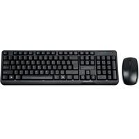 Zestaw klawiatura+mysz TRACER Keybox II RF NANO TRAKLA45903