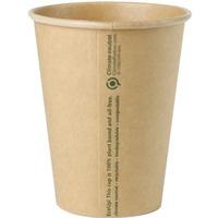 Kubki papierowe kraft 300ml(50szt)100% biodegradowalne DHD04474