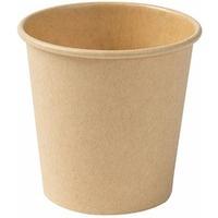 Kubki papierowe kraft 100ml(50szt)100% biodegradowalne DHD04470
