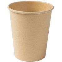 Kubki papierowe kraft 200ml(50szt)100% biodegradowalne DHD04472
