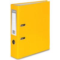 Segregator A4/50 FCK z okuciem 062/08 żółty VAUPE